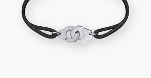 310x160-bracelet-sur-cordon-en-argent.jpg